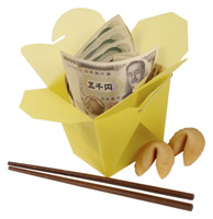 BDO Annual Technology Report Finds CFOs Outsourcing More Work to China, India, Reversing Last Year's Trend | Article